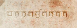 Unnayanaa